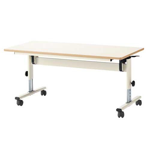 フォールディングテーブル 折りたたみ机 ETC-1260 ルキット オフィス家具 インテリア