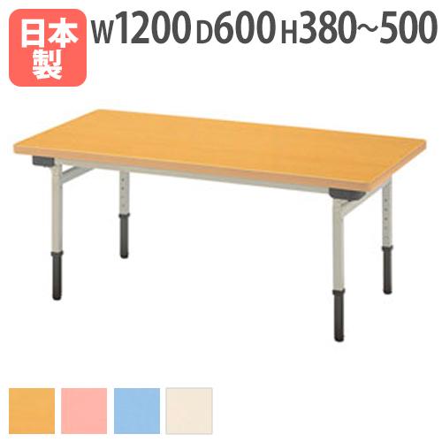NEU-1260 ミーティングテーブル