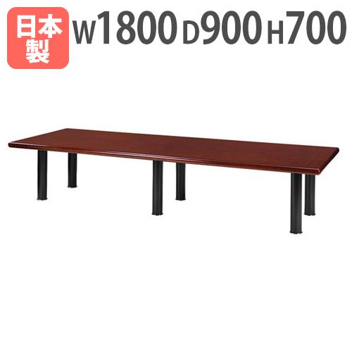 会議テーブル 大型 1800×900mm ミーティングテーブル 高級 役員用家具 役員室 TH-W04-1890 LOOKIT オフィス家具 インテリア