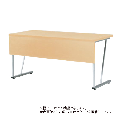 【最大1万円クーポン3/21 20:00~3/28 1:59】会議テーブル 幅1200mm ミーティングテーブル 組み合わせテーブル オフィス 会議 角型テーブル オフィステーブル オフィス家具 EZY-6012