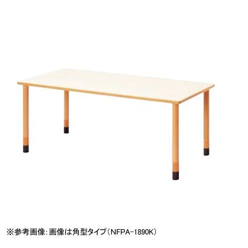 ダイニングテーブル 角型 幅1800mm 木製 介護施設 木製テーブル 机 つくえ ミーティングテーブル 長方形テーブル 日本製 病院 施設 FPA-1875K