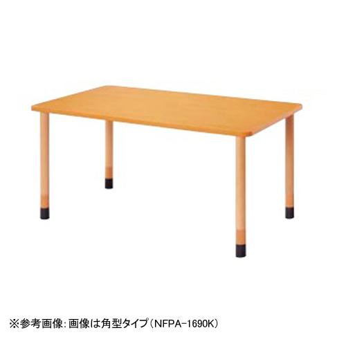 専門店では ダイニングテーブル 角型 日本製 幅1600mm 木製 介護施設 角型 テーブル 机 食卓 インテリア 食堂 ワークテーブル 高さ調整 日本製 FPA-1660K ルキット オフィス家具 インテリア, aigrip:00fa5ab2 --- business.personalco5.dominiotemporario.com