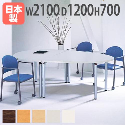 会議テーブルセット ミーティング 打合せ レイアウト GK1