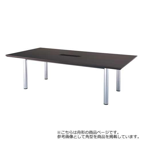 会議テーブル 舟型 配線ボックス デスク GTE-3212FW LOOKIT オフィス家具 インテリア