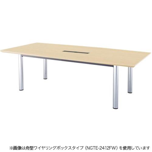 会議テーブル 角型 配線ボックス オフィス GTE-3212KW LOOKIT オフィス家具 インテリア