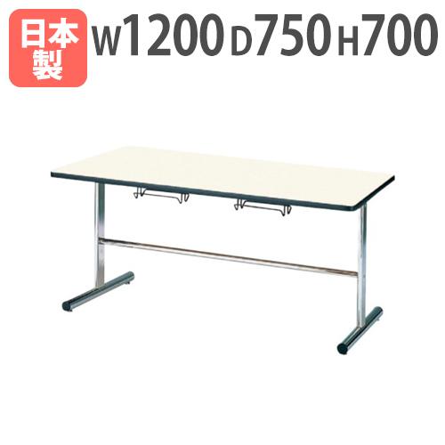 ダイニングテーブル HG-1275 椅子掛け 会議 日本製