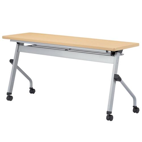 ★新品★ フォールディングテーブル 机 1560 H700 塾 HLS-1560 ルキット オフィス家具 インテリア