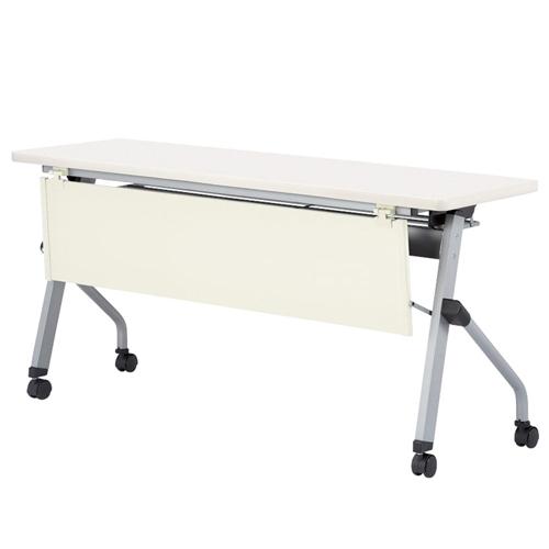フォールディングテーブル 樹脂幕板付 HLS-1545GWP LOOKIT オフィス家具 インテリア
