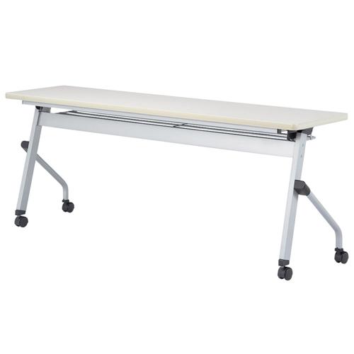 フォールディングテーブル 2145 H720 授業 HLS-2145H LOOKIT オフィス家具 インテリア