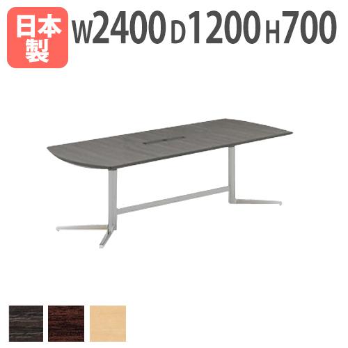 ★新品★ 会議テーブル KV-2412SW ワイヤリング パソコン 机