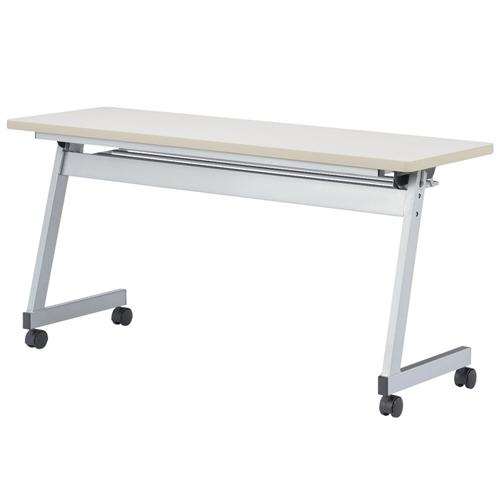 フォールディングテーブル 1545 H720 研修 LFZ-1545H ルキット オフィス家具 インテリア
