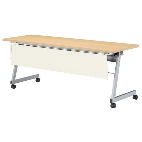 フォールディングテーブル 樹脂幕板付 LFZ-1845HGWP LOOKIT オフィス家具 インテリア