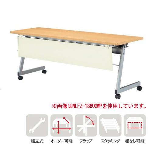 フォールディングテーブル 幕板付き 幅2100mm 折り畳み デスク 机 オフィス家具 コンパクト 事務所 集会 公共施設 LFZ-2145GWP LOOKIT オフィス家具 インテリア