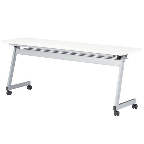 フォールディングテーブル 2160 H720 授業 LFZ-2160H LOOKIT オフィス家具 インテリア