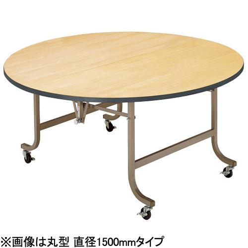 ★新品★ フライトテーブル LL-900R 円テーブル 中華料理用