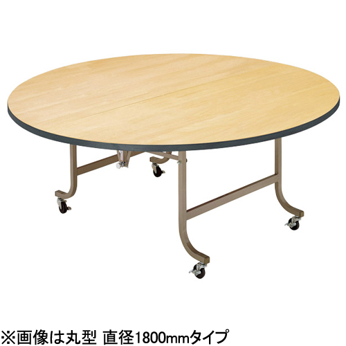 フライトテーブル 特大 式典 宴会 祝賀会 LL-2000R