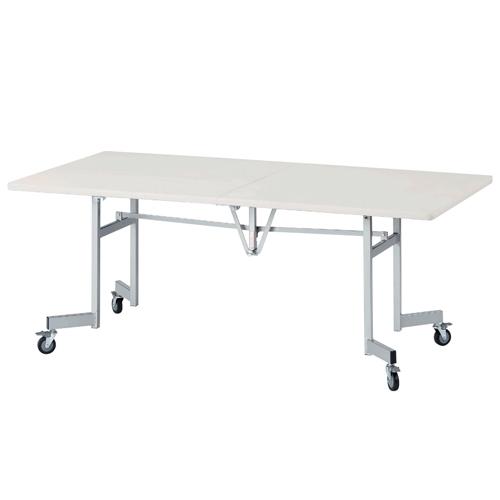 フライトテーブル 折り畳みテーブル 休憩室 LX-1575K