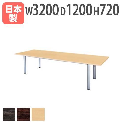 会議テーブル 3212 角型 デスク オフィス MTY-3212K LOOKIT オフィス家具 インテリア