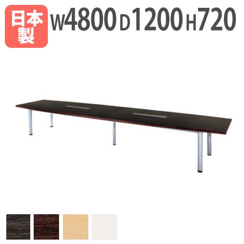 会議テーブル 4812 舟型 配線ボックス MTY-4812FW LOOKIT オフィス家具 インテリア