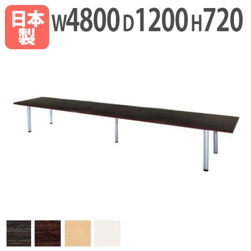 会議テーブル 4812 角型 デスク 大型 研修 MTY-4812K LOOKIT オフィス家具 インテリア