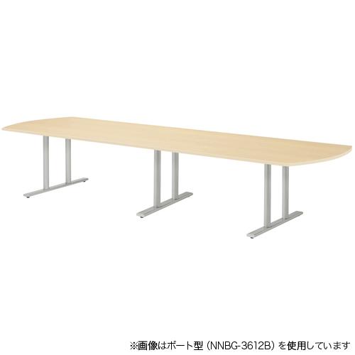 ★新品★ 会議テーブル パソコン作業 プレゼン 会議 NBG-3612K ルキット オフィス家具 インテリア