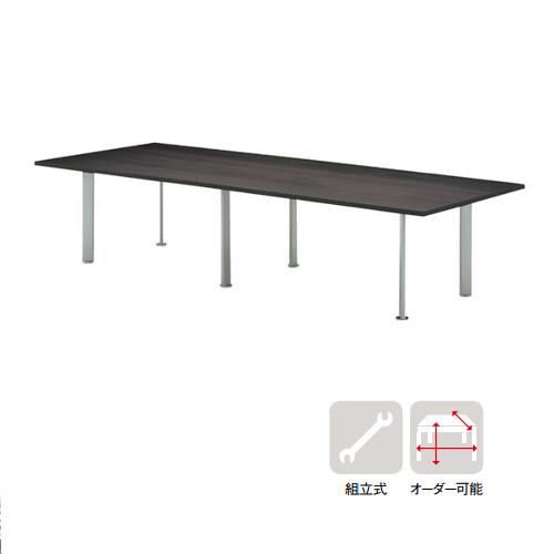 会議テーブル 角形 幅3200mm ミーティングルーム 打合せ デスク 大型 木目 シンプル エグゼクティブ 研修会 NEB-3212W ルキット オフィス家具 インテリア