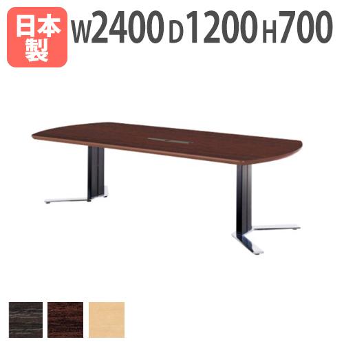 ★新品★ 会議テーブル メッキ脚 配線ボックス NSL-2412W