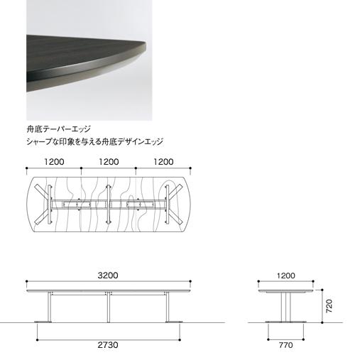 ★新品★ 会議テーブル メッキ脚 配線ボックス 大型 NSL-3212W