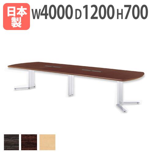 ★新品★ 会議テーブル シルバー脚 配線ボックス NSL-4012SW