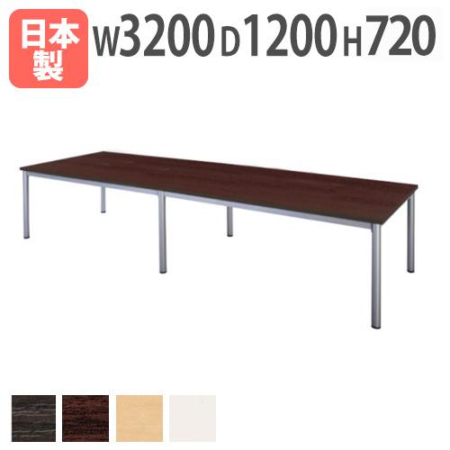 ★新品★ 会議テーブル 3212 オフィス 打合せ 面接 NWP-3212 LOOKIT オフィス家具 インテリア