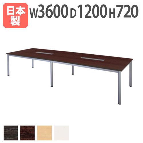 ★新品★ 会議テーブル 3612 配線ボックス オフィス NWP-3612W LOOKIT オフィス家具 インテリア
