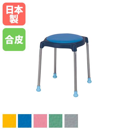 スタッキングチェア 舗 レビューで次回使える最大2000円割引クーポンGET スツール 丸いす オシャレ ST-22S ギフト イス 椅子