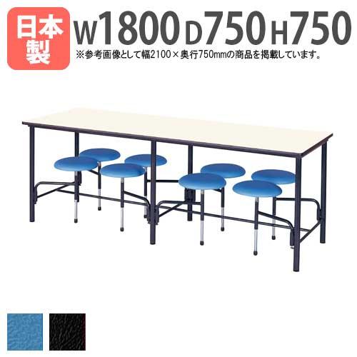 食堂テーブル 6人用 椅子付き 幅1800mm 日本製 完成品 リフレッシュテーブル 業務用 オフィス家具 食堂 テーブル スツール ダイニングテーブル 6人掛け STM-1875 LOOKIT オフィス家具 インテリア