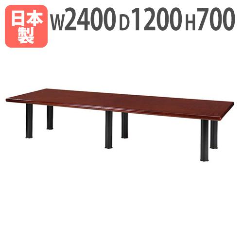 会議テーブル 大型 2400×1200mm 高級 ミーティングテーブル 会議用テーブル おしゃれ 木製 TH-W04-2412 LOOKIT オフィス家具 インテリア