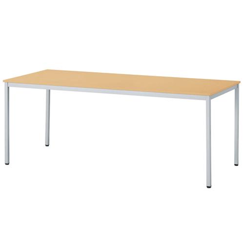会議テーブル 1575 面接 講習会 研修 施設 UKR-1575 ルキット オフィス家具 インテリア