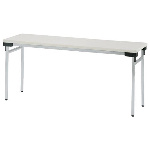 折りたたみ会議テーブル 奥行60cm UW-1860AN