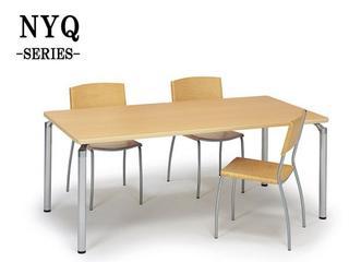 ダイニングテーブル YQ-1875K 大型 介護 福祉 高級 LOOKIT オフィス家具 インテリア