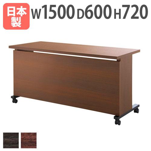 会議テーブル W1500 ミーティング 施設 研修 YWS-6015 ルキット オフィス家具 インテリア