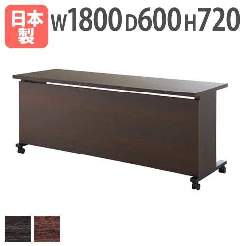 会議テーブル W1800 オフィス 高級 打合せ YWS-6018 LOOKIT オフィス家具 インテリア