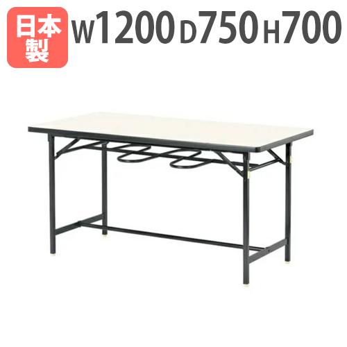 ダイニングテーブル YZ-1275 ホール 食堂用 日本製 LOOKIT オフィス家具 インテリア