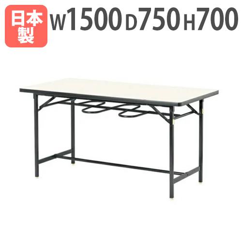 ラウンジテーブル YZ-1575 飲食 コーヒー 喫煙室 LOOKIT オフィス家具 インテリア