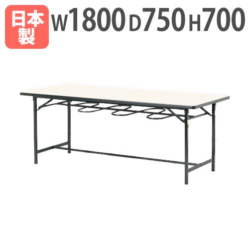 ダイニングテーブル イス掛け式 1875 1800mm デスク 机 YZ-1875S