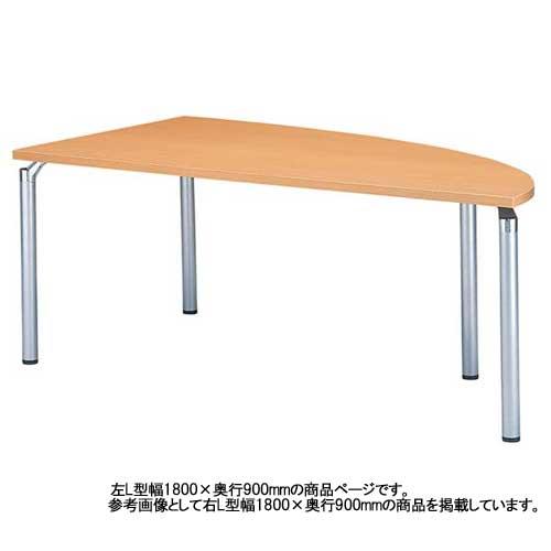 ミーティングテーブル L型 デザイン 打合せ 打ち合わせ GK-1890QL LOOKIT オフィス家具 インテリア