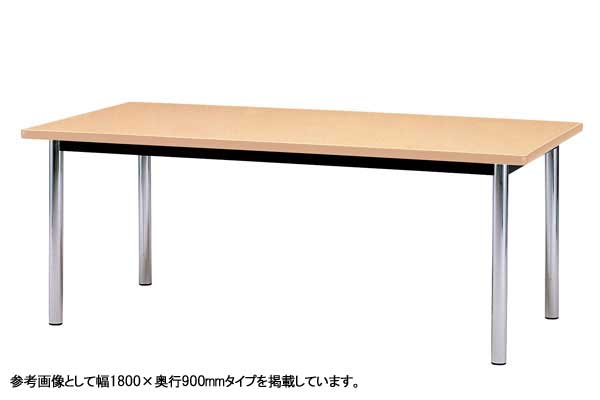 ミーティングテーブル 会議テーブル 会議用テーブル 四角形 角型 会議用 机 BZ-1890K LOOKIT オフィス家具 インテリア