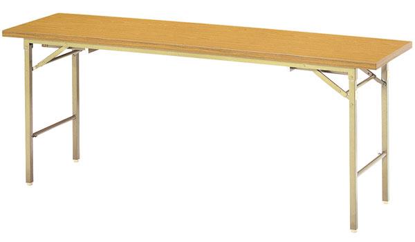 ★56%OFF★ 折り畳み会議用テーブル 座卓 パーティー お客様用 机 KZB-1860T