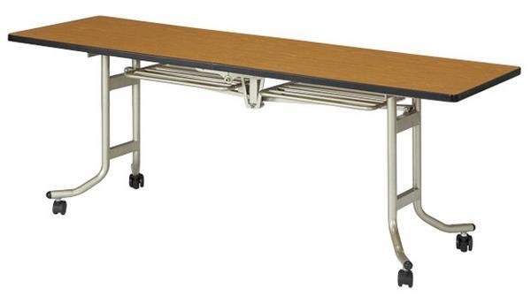フライトテーブル OS-1860 長机 集会 講義 講習会 LOOKIT オフィス家具 インテリア