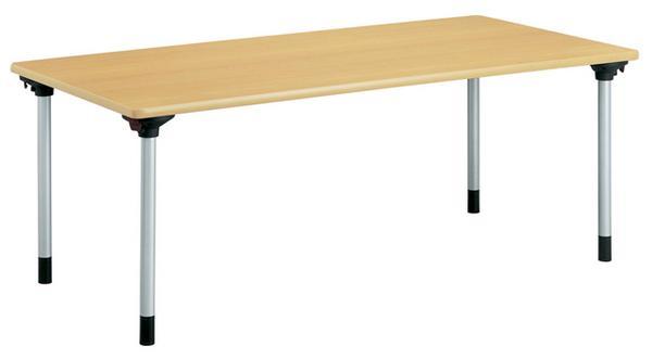 ★新品★ 折り畳み会議テーブル KMH-1875 ミーティング 施設 LOOKIT オフィス家具 インテリア