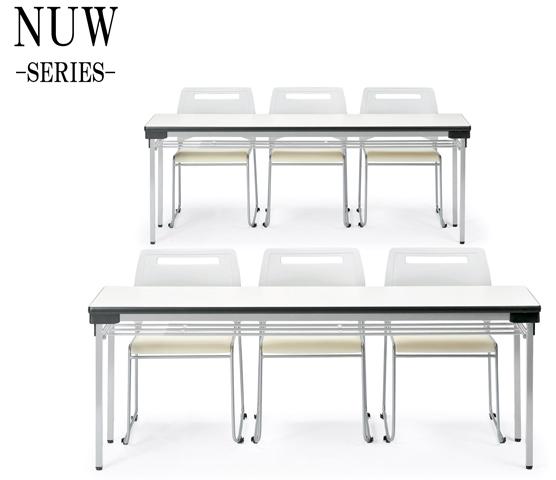 折り畳み会議テーブル UW-1845 折りたたみ 売れ筋
