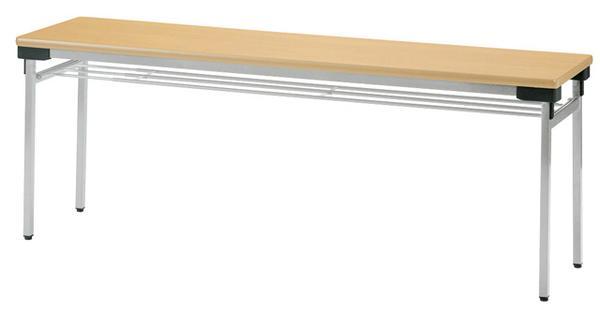 折り畳み会議テーブル UW-1860 施設 長机 お買い得 LOOKIT オフィス家具 インテリア
