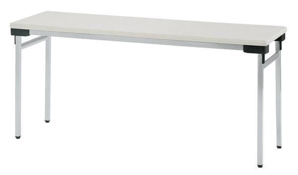 折り畳み会議テーブル UW-1545N セミナー シンプル ルキット オフィス家具 インテリア